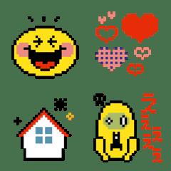 Pixel Smiley face: Cute everyday emoji
