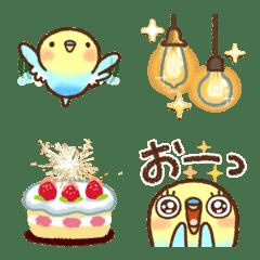 Budgerigar [ Animated emoji ]