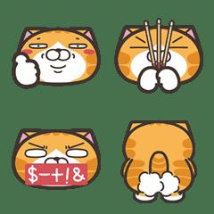 白爛貓☆動態表情貼☆第5彈
