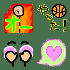 Moving emoji  hand, hand, hand