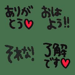 (Various emoji 301adult cute simple)