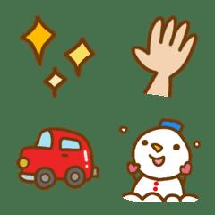 convenient everyday emoji