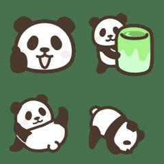 Pandan mini emoji(animated)