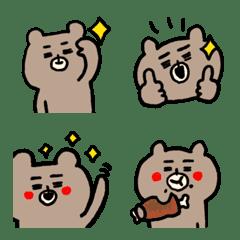 Iketeru Bear