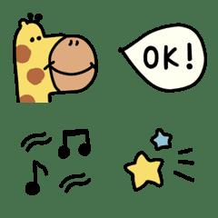 ZOO animal friends  Emoji