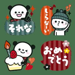 Rabbit & Panda Emoji24. Autumn & Winter.