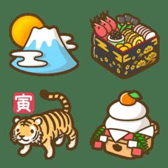 อิโมจิไลน์ [New Year 2022] Everyday Life Emoji