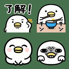 Noisy chicken emoj 4