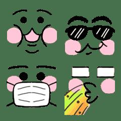 Simple animation Emoji 2