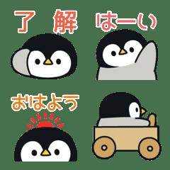 Baby of a gentle penguin[Emoji]2