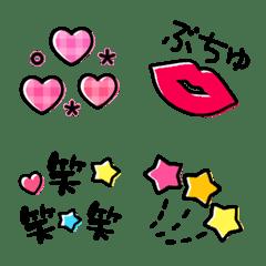 อิโมจิไลน์ colorful cute symbol Animation Emoji
