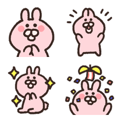 Lots of rabbit animated emoji