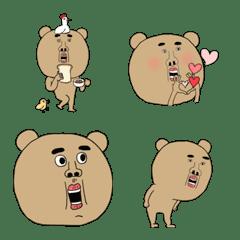 kumai kumasaburou!1