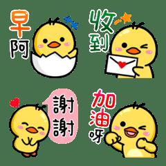呆萌金鴉☆表情貼 (實用生活篇2)