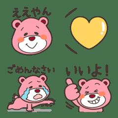 Bear basic emoji (10)