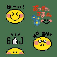 อิโมจิไลน์ POP&colorful Pixel Smiley face