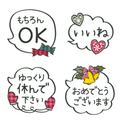 Greeting and honorific. Speech bubbles6.