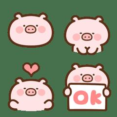 Moving Piglet Emoji