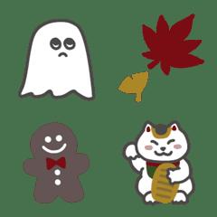 Simple handwriting Fall and Winter Emoji