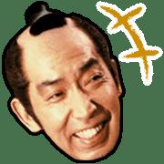 อิโมจิไลน์ Hissatsu Shigotonin Emoji
