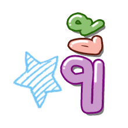อิโมจิไลน์ คำไทยง่ายๆ 5