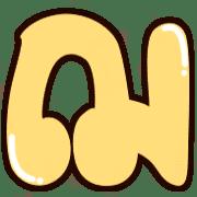 อิโมจิไลน์ ตัวอักษรไทย อิโมจิ