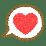 อิโมจิไลน์ หัวใจน่ารัก หัวใจน่ารัก หัวใจน่ารัก 2
