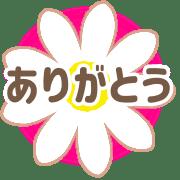 """อิโมจิไลน์ Emoji """"Emotions of Everyday Life 4"""""""