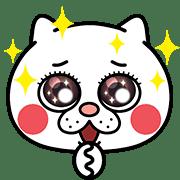 อิโมจิไลน์ Annoying Cat