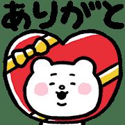 อิโมจิไลน์ Baby Betakkuma Daily Use Emoji
