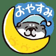 อิโมจิไลน์ Shibanban Daily Use Emoji
