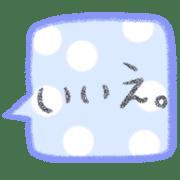 อิโมจิไลน์ KEIGO_Emoji