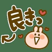 อิโมจิไลน์ Lovely Rabbit Syndrome 5