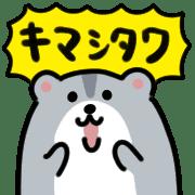อิโมจิไลน์ Cute hamster Emoji 2