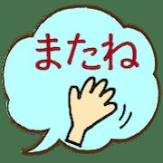 อิโมจิไลน์ Irutea daily Emoji