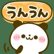 อิโมจิไลน์ colorful panda emoji