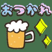 อิโมจิไลน์ A bunch of emoji packing