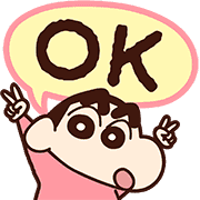 อิโมจิไลน์ Crayon Shinchan Speech Balloon Emoji