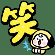 อิโมจิไลน์ UNIVERSTAR BT21: Baby Emoji