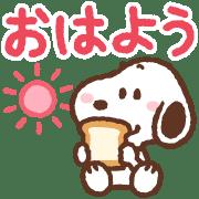 อิโมจิไลน์ Emotive Snoopy Emoji