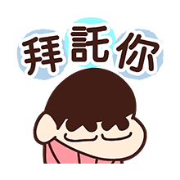 อิโมจิไลน์ Crayon Shinchan Speech Balloon Emoji