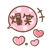 อิโมจิไลน์ lovely cats emoji spring colour