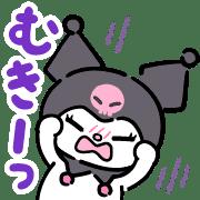 อิโมจิไลน์ Kuromi Emoji (Speech Balloons)