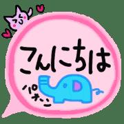 อิโมจิไลน์ SAORIaminoEmoji