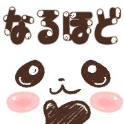 อิโมจิไลน์ Emoji Panda face close-up