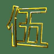 อิโมจิไลน์ Golden Gothic Hollow add1