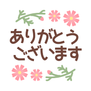 อิโมจิไลน์ Simple cute emoji 29